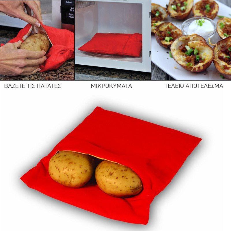 Θήκη μαγειρέματος πατάτας σε φούρνο μικροκυμάτων - Potato Express 4d4497b13eb