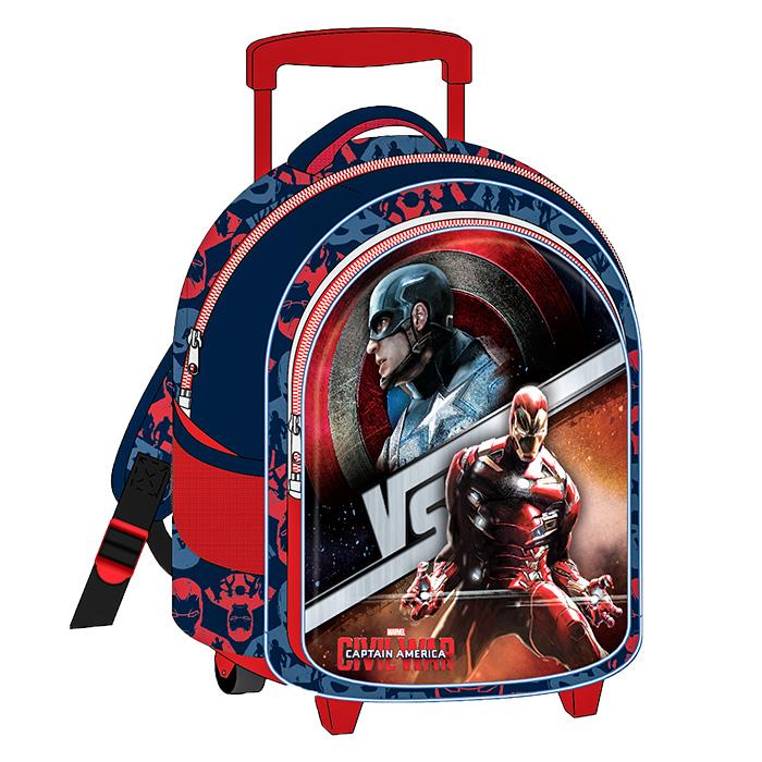 ab147045bd5 Τσάντα ΤΡΟΛΕΥ Δημοτικού Captain America
